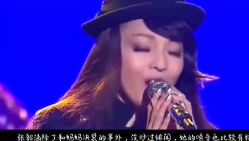 打开 张韶涵和范玮琪两人同开演唱会,一个座无空席,一个尴尬了 广告 0
