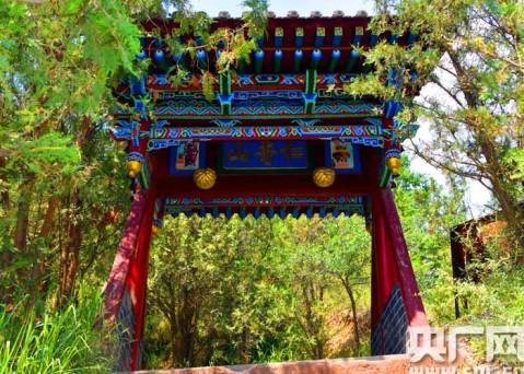 广东财神山风景区