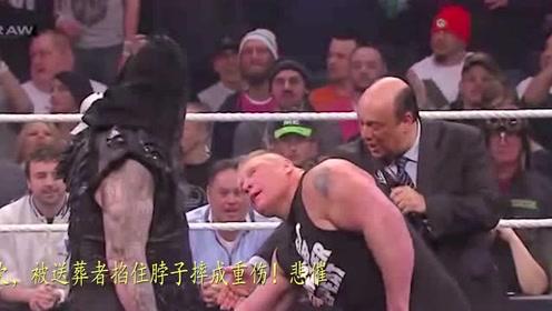 野兽大布在WWE最惨的两次,被送葬者掐住脖子摔成重伤!悲催