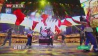 跨界歌王最新一期: 陈建斌结合摇滚与民族元素,《弹起我心爱的土琵琶》太震撼 我想和你唱&快乐男声