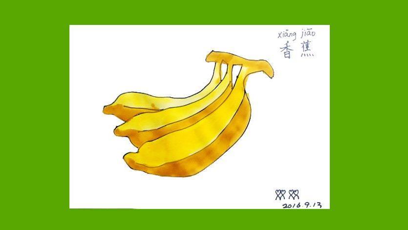 土豆画法简笔画