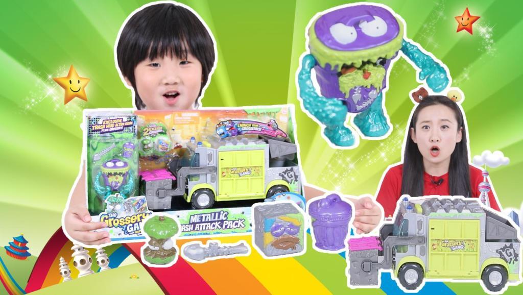 清理干净了吗?垃圾食物怪兽的大合金清扫车玩具GrosseryGangMetallicTrashAttackPack