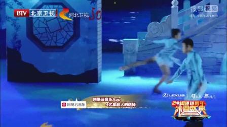 一千年以后(关晓彤)北京卫视2018跨年晚会