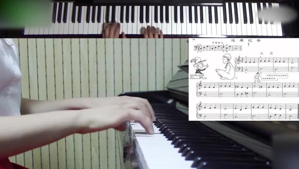 18.钢琴曲跳跃的和弦 钢琴视频教程 小汤3