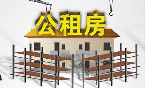 且在青岛市行政区域内领取定期抚恤金或者定期定量生活补助的退出现役