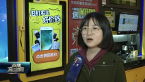 废旧手机潜在市场价值达6000亿元