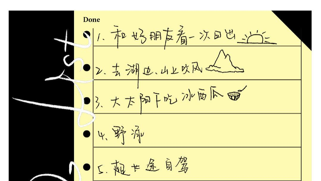 易烊千玺透露夏天最想的十件事,第一件事就和王俊凯王源相关,甜
