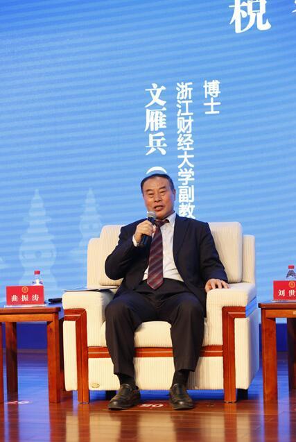 曲振涛: 税费改革中监管非常重要