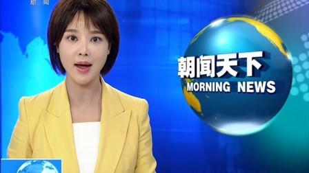 云南: 景洪发生4.9级地震 部分房屋受损