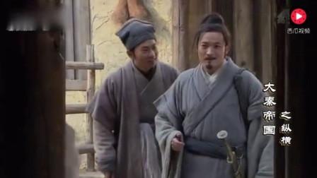 [快快播影院www.518949.com看]大秦帝国之纵横_17