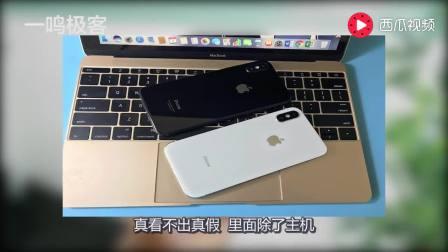 华强北打脸苹果: iPhone X仅售千元,支持人脸识别,而且不降频
