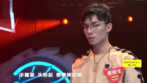 快乐男声: 王广允演唱《篮球火》经典歌曲,回忆起罗志祥言承旭!