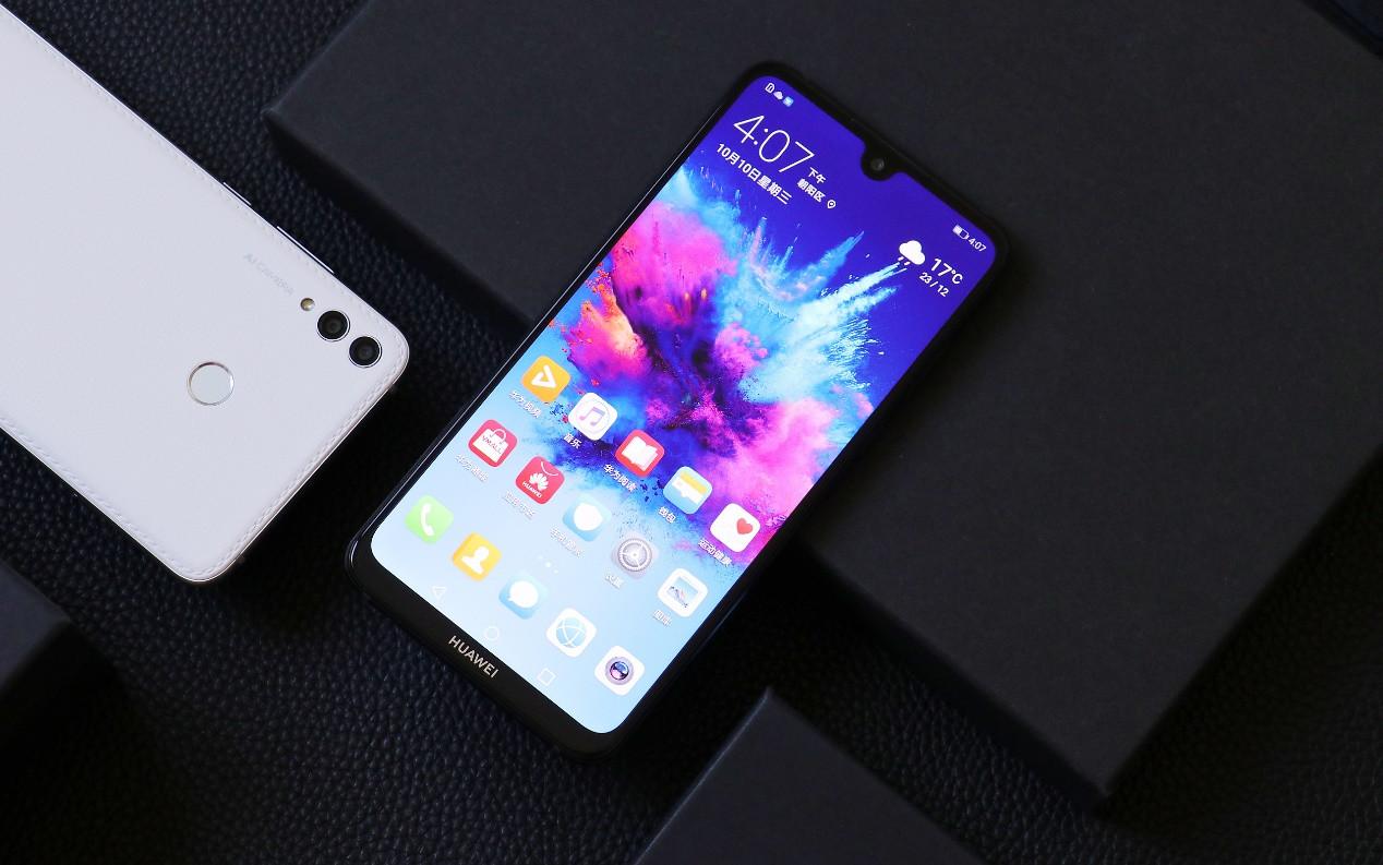 第二款畅想系列的手机—华为畅享9,买一个后悔一个,网友,在续航上表现不错