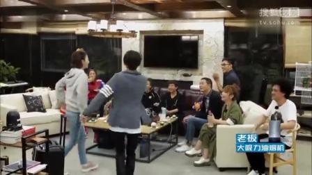 王源和景甜表演舞蹈 东北人儿 笑炸了!