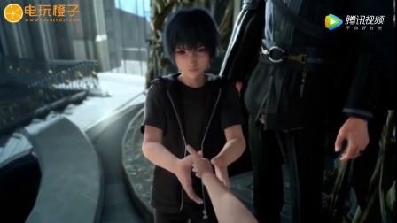 [电玩橙子]《最终幻想15》伊格尼斯之篇开场动画