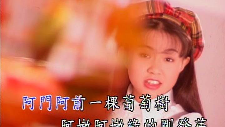 延安创新v年级年级黄鹂【红星歌】【蜗牛与国庆歇后语五小学小学图片
