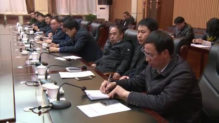 长子县召开空气质量分析研判会