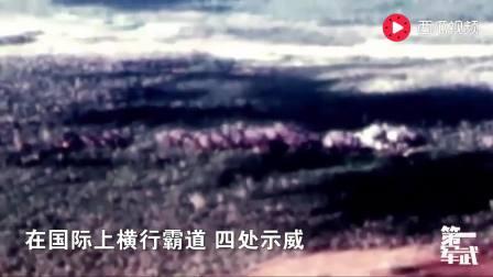 美国洲际导弹欺辱中国, 叫嚣1小时结束战斗, 中国拿出底牌