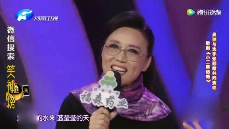 云南山歌剧 花心婆娘爱老表图片