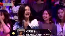 刘芸怀疑幕后神秘歌手是老公,一句: 我美吗?直接让郑钧暴露