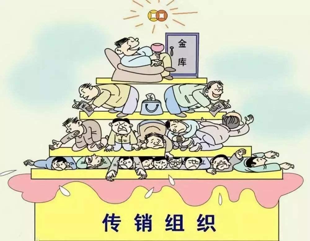 """「反传销日记」广东女子被骗北海 深陷""""资本运作""""传销组织"""