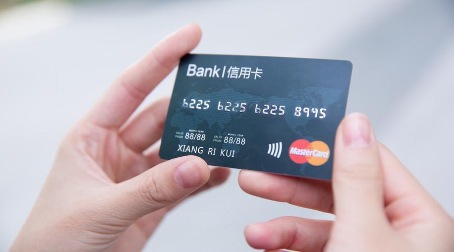 银行卡里没钱, 长期不使用也不去银行注销, 会导致什么后果?