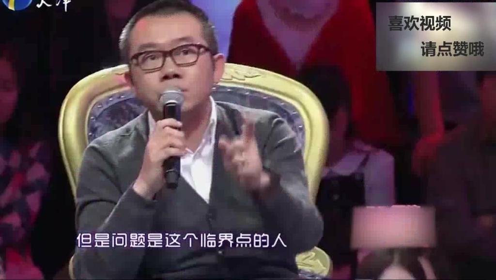 涂磊指责小伙逼得实在太紧: 反问现在男人都怎么了?