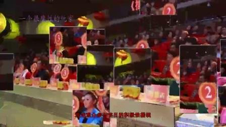 2月4日,《梨园春》将推出2017年终总决赛!拭目以待!