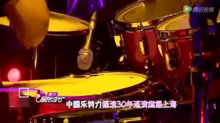 黄家强郑钧同台,忘不了光辉岁月的那个灰姑娘!