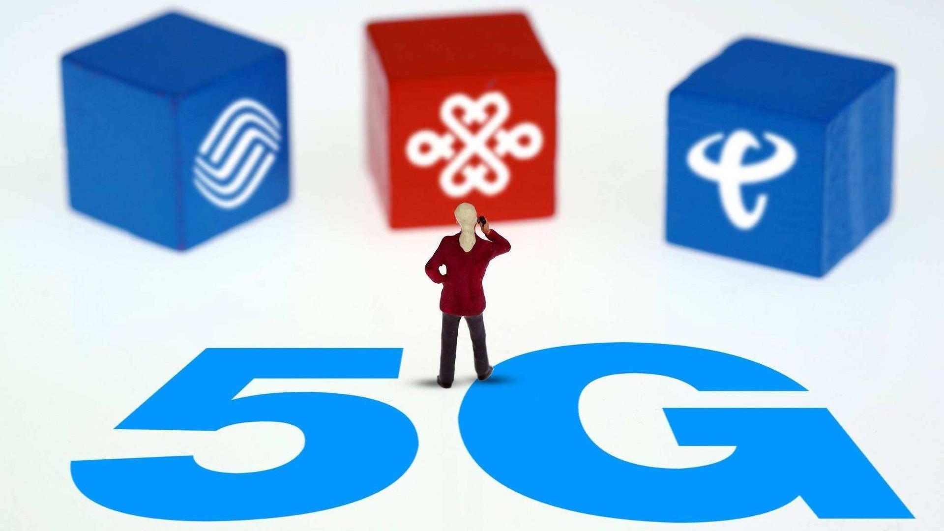 三大运营商推出5G套餐, 折扣力度按网龄来算, 谁转网谁吃亏
