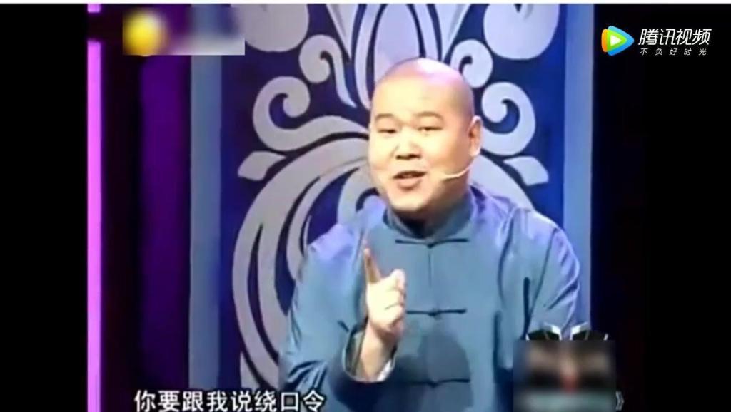 岳云鹏被孙越气够呛 不仅骂人不带脏字还用河南话来了图片
