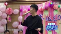 青春旅社: 陈赫演唱《爱拼才会赢》张国伟抢镜满分,不忍直视