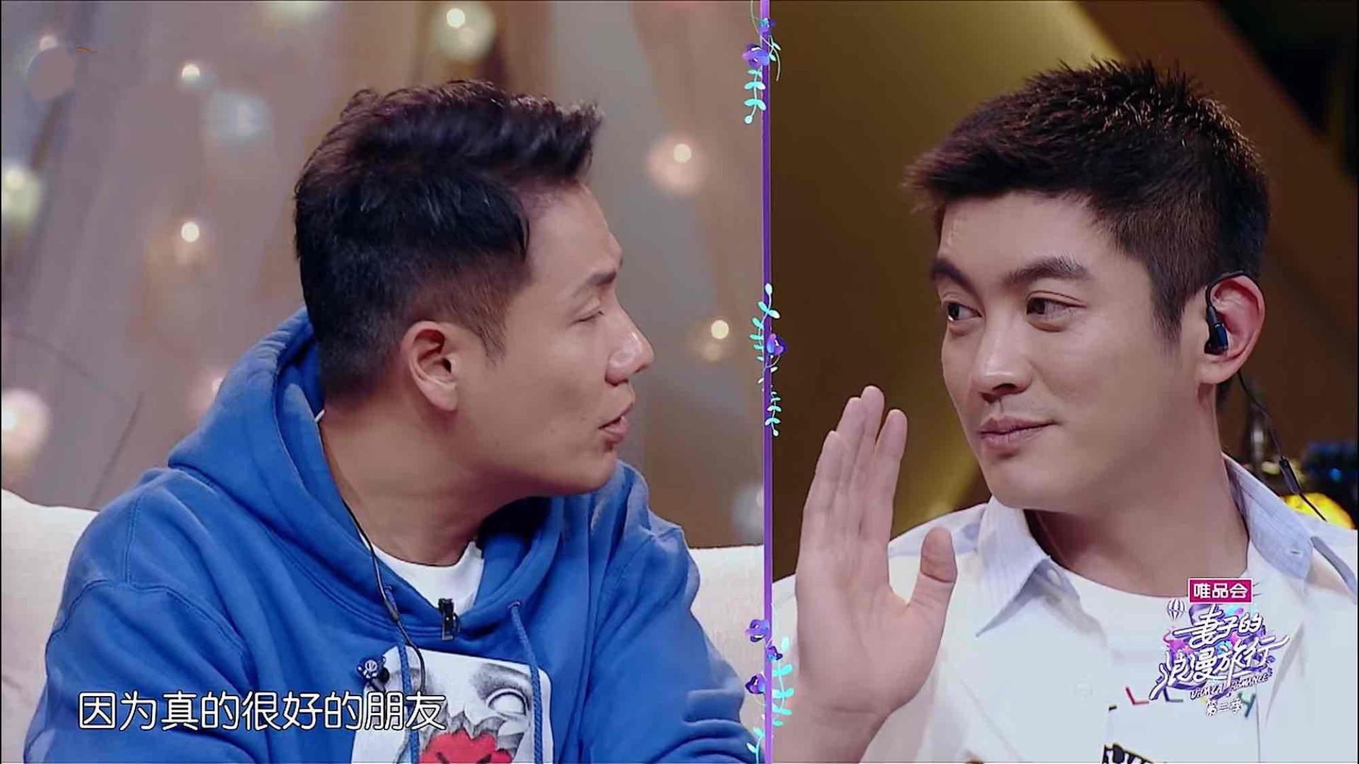 杜江间接承认早就知道陈赫要出事, 画风完全偏了 妻子的浪漫旅行: