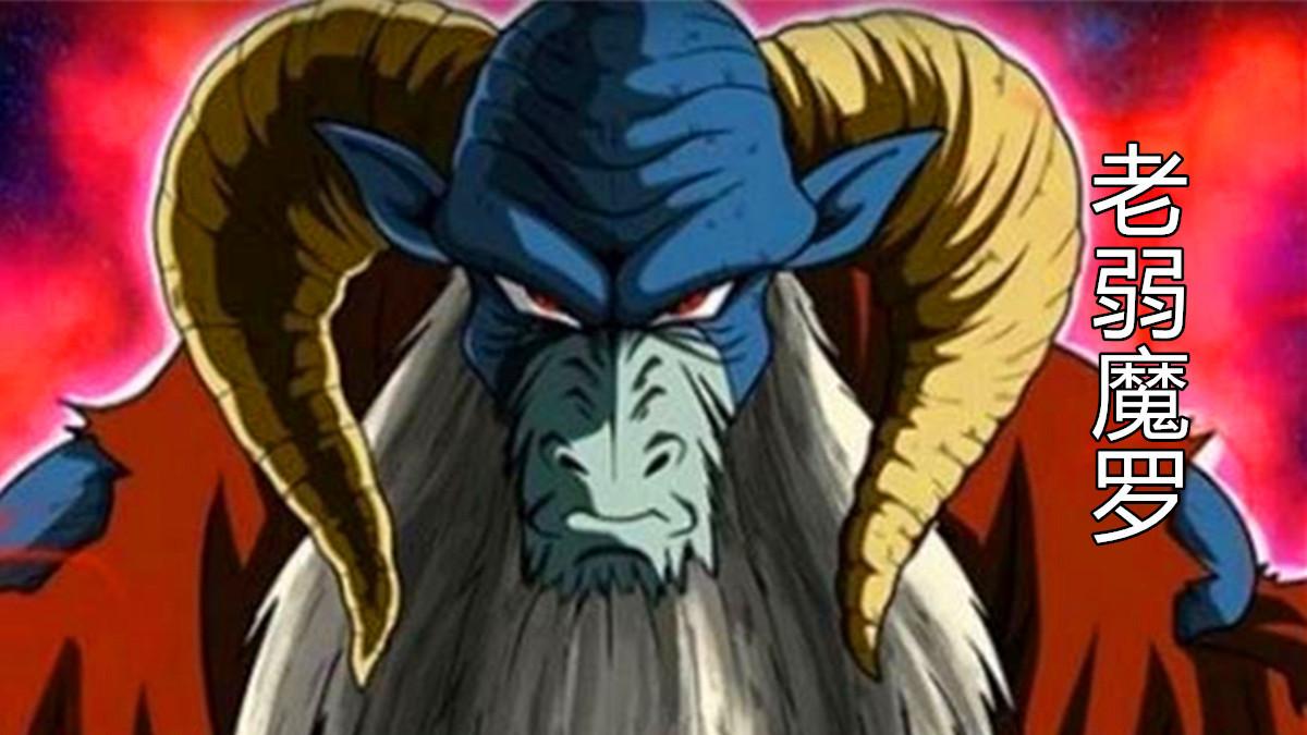 龙珠超: 从弱到强,最终形态是沙鲁布欧集合体,魔罗的三大形态!