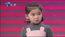 5岁小女孩已游遍全球,上台涂磊就问: 你家到底有多少钱?