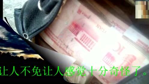 小伙早上出门连着三天捡钱,一共捡了十五万,他庆幸交了出去!