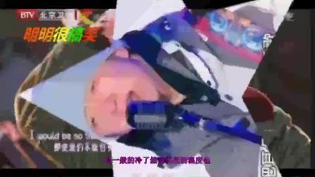 看看北京卫视的跨年晚会,这才是良心跨年
