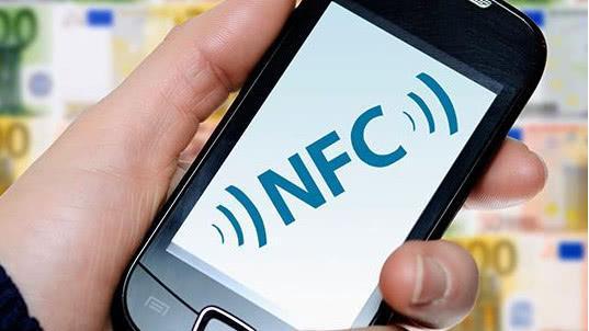 微信NFC功能: 手环NFC功能, 正式再见