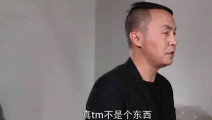 陈翔六点半-经理表扬错了员工,一脸的尴尬转头走人