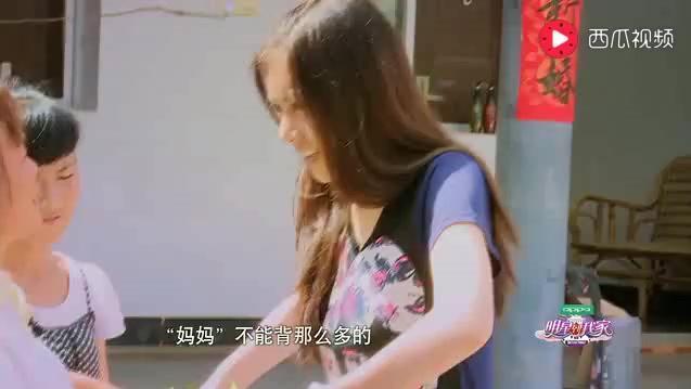 """秋瓷炫惨被""""婆婆""""训,于晓光千里发声不许欺负我老婆"""