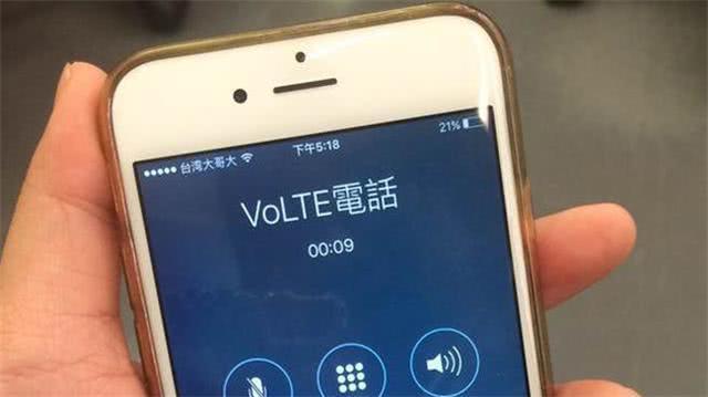 手机信号栏出现了HD标志, 不要惊讶, 是因为手机多了这个功能