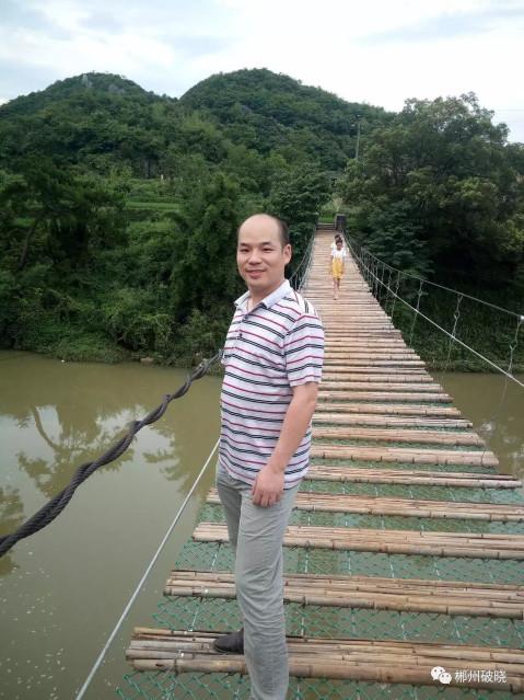 白石渡丹霞风景区