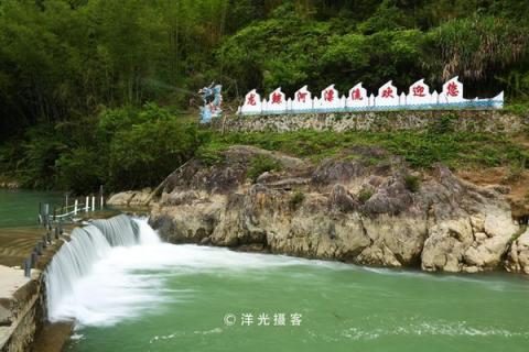 丰顺韩山风景区