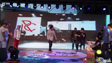 2017 R16云南站 BREAKING 团队海选: 盘州BEN社 VS magnet Crew