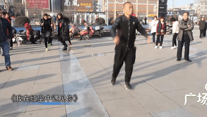 穿心村广场舞爱情苦肉计(4月最新广场舞)_土豆