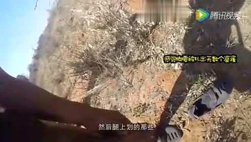 中国人在非洲跟着原始部落的人一起去狩猎, 脚被荆棘扎