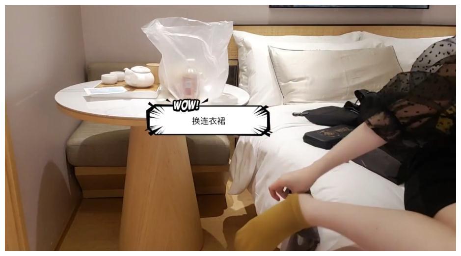 """轩子巨2兔酒店直播引热议, 粉丝齐刷""""羡慕力哥"""", 实在太幸福了"""