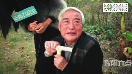 陈翔六点半: 陈翔遇大妈花式碰瓷, 很是无语
