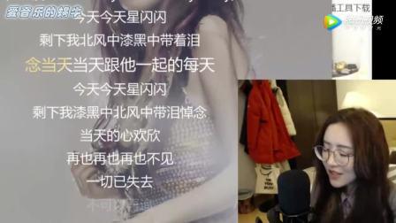 斗鱼陈一发演唱《梦伴》据听说这才是标准的粤语,都来听下咋样?