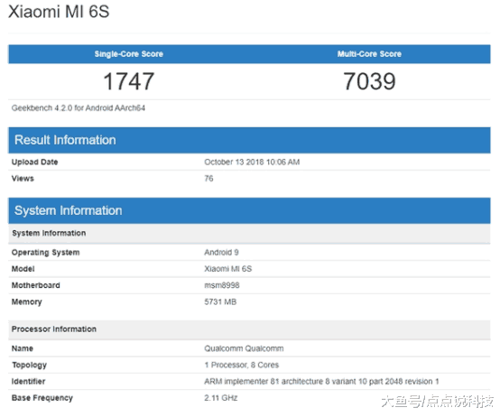 是什么让小米在这个时间段发布新机6S呢,此时推出一款高通骁龙835的产品,安卓9.0神助攻(图1)